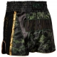 Muay Thai Venum Full Cam Shorts