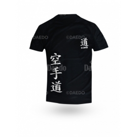 Hyro Cool Karate Do T-Shirt