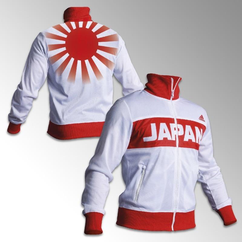 f09d6dfa6135c Veste Zippée JAPON adidas - Adisport