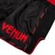 Short Muay Thai Venum Giant - Noir/Rouge